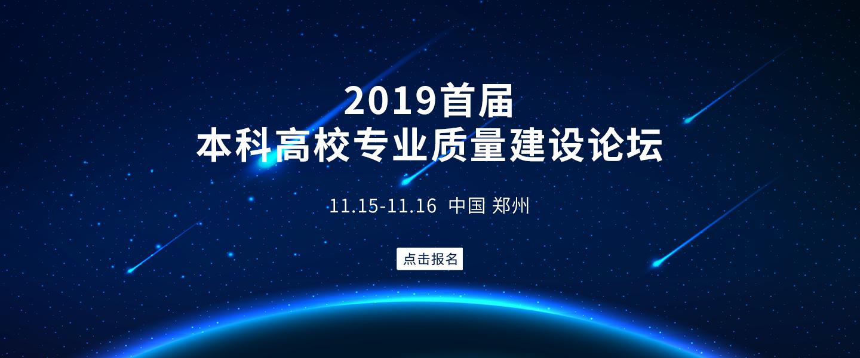 官网banner图