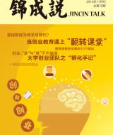 jinchengshuo15