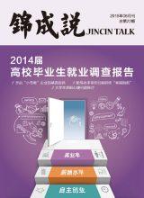 jinchengshuo22