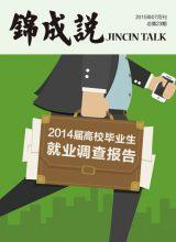 jinchengshuo23