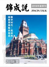 jinchengshuo26