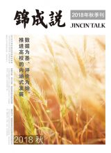 jinchengshuo27