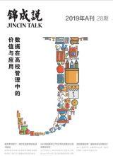 jinchengshuo28